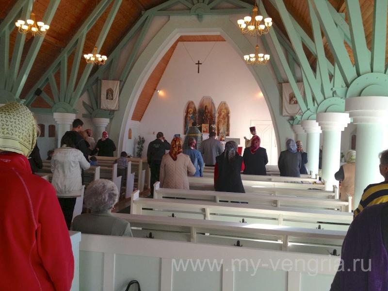 Православные богослужения в городе Хевиз Dsdddn13